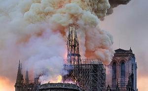马上评丨巴黎圣母院火灾:古建筑防火是人类的共同责任