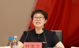 葉美蘭任南京郵電大學校長,楊震卸任