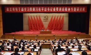 张军:案例指导要补空白领域,做到检察监督领域全覆盖