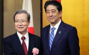 中国驻日本大使程永华即将离任,已向日本首相安倍晋三辞行