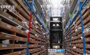 亚马逊关闭中国国内购业务,对中国电商市场影响几何?