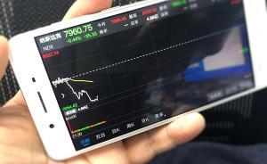 桥水基金警告:美股公司可能因高利润率难以持续下跌40%