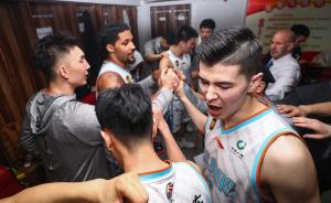 体坛联播 广东新疆会师总决赛,阿森纳切尔西晋级欧联四强