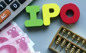证监会核发4家公司IPO批文:宝丰能源拟募净额或达80亿