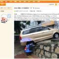 网友爆料小车路口卡坡,是技不如人还是坡太怪?