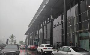 中国汽车流通协会:不应因个别舆论否定汽车经销行业整体贡献