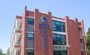 科创板受理企业总数增至89家:致远互联、锦州神工在列