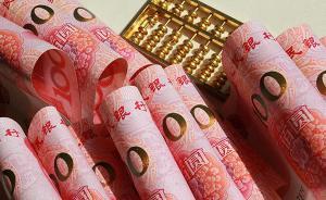 """政治局会议重提""""结构性去杠杆"""",货币政策会边际收紧吗?"""