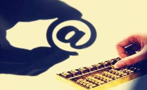 中国互金协会:网贷机构融资项目等关键信息首次向公众开放