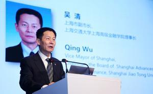 上海金融从业人员超37万占全市就业人数3%,还有很大缺口