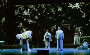 上海之春|《东去西来》:用数字技术拓宽传统艺术的表现空间