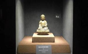 """从八百年嘉定孔庙看到历代出土文物,法华塔文物""""回乡"""""""
