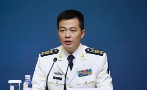 海军新任新闻发言人:现任海军参谋部军事训练中心主任程德伟
