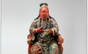 讲座︱田海:关公崇拜有?#26082;?#24615;,并非佛教或历史文献的影响