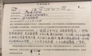 山西一医院否认医生误诊摘患者眼球,法院:双方各担一半责任