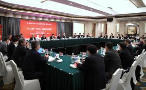 这些智囊高参今天齐聚上海,为长三角一体化出谋划策