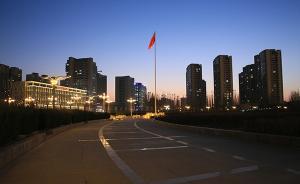 一季度内蒙古GDP同比增长5.5%,经济运行呈现八大特征