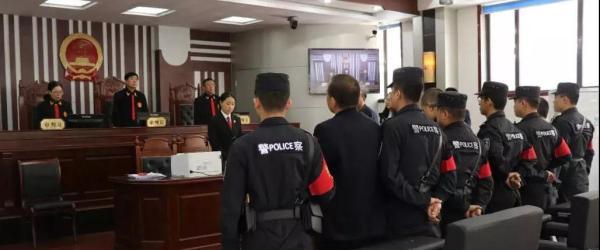 山西宣判一起敲诈勒索案:3人冒充记者嫖娼、偷拍勒索财物
