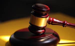 有委员称法官、检察官遴选年限规定太宽泛,应避免随意性