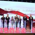 沪教育系统庆新中国成立70周年,组织红色巡展进高校