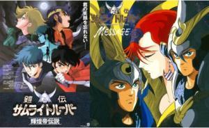 《魔神壇斗士》OVA30年:深奧的別傳,顛覆了TV正傳?