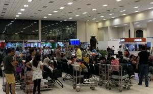 8次连环爆炸后,斯里兰卡机场发现第9枚爆炸装置并拆除