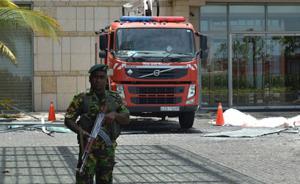 斯里兰卡警方确定一袭击者身份,制造香格里拉酒店自杀式爆炸