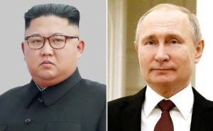 朝鲜确认金正恩出访俄罗斯,将与普京举行会谈