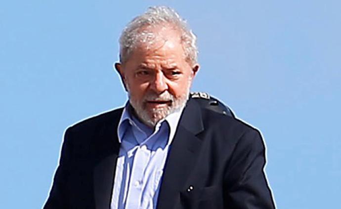 因贪污和洗钱罪获刑后,巴西前总统卢拉被减刑