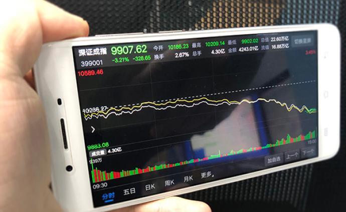 近百股跌停:深成指跌逾3%创5个月最大跌幅,沪指跌逾2%