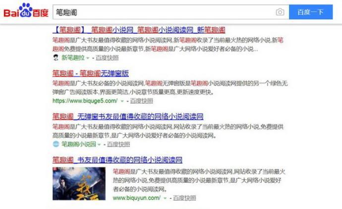 """網絡文學""""盜版江湖"""":始于手打組,一年盜版損失近60億元"""