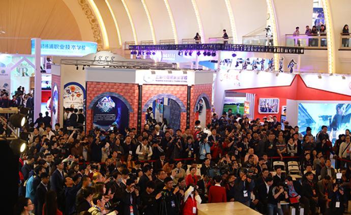"""上海教育博览会开幕,""""?#25215;?#20043;门""""展示上海职业教育改革发展"""