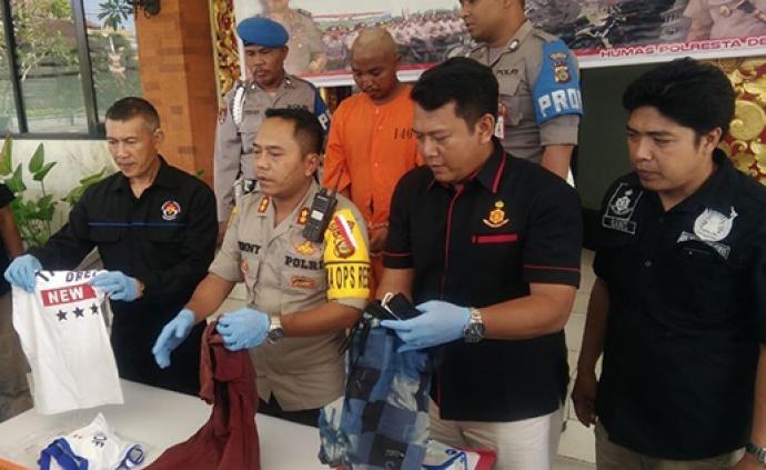 領館通報:巴厘島一名中國游客遭性侵,嫌犯將被盡快移交起訴