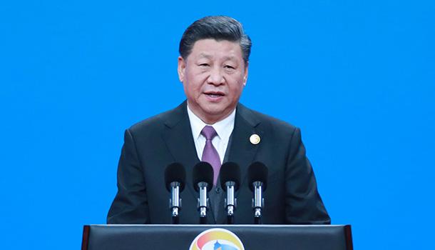 """习近平出席""""一带一路""""国际合作高峰论坛开幕式并发表演讲"""