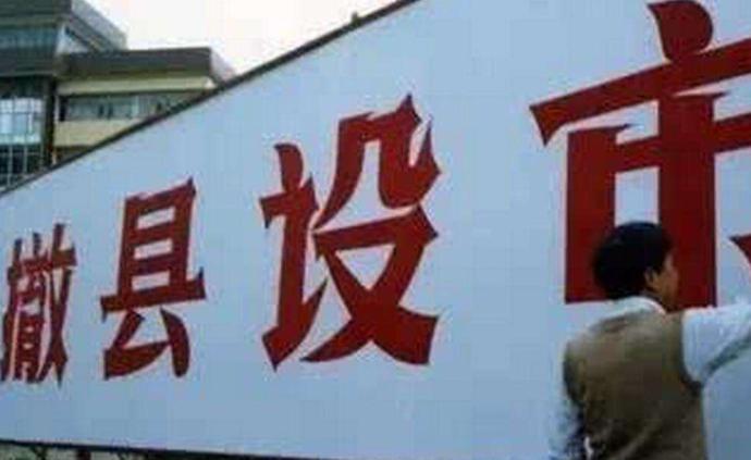 找蚌埠市律师,蚌埠市法律 蚌埠市律师事务所 法律在线是