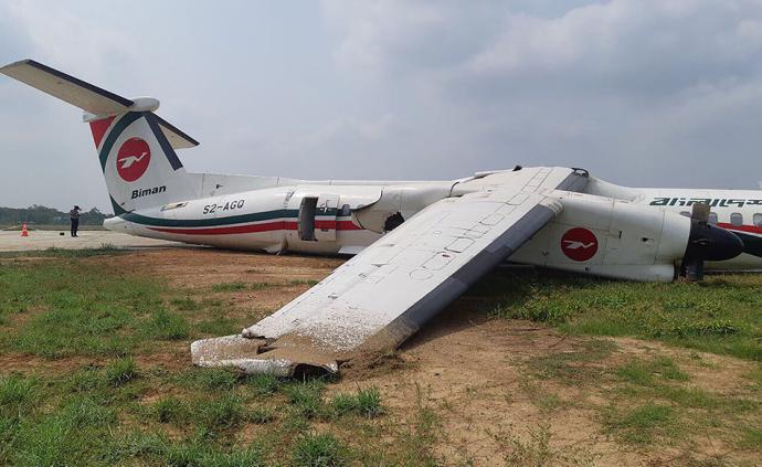 孟航客機事故中3名受傷中國公民情況穩定
