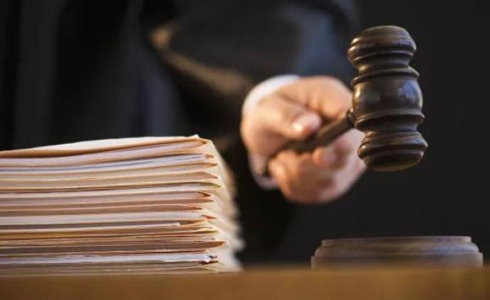 证券法修订草案、疫苗管理法草案等5部法律草案公开征求意见