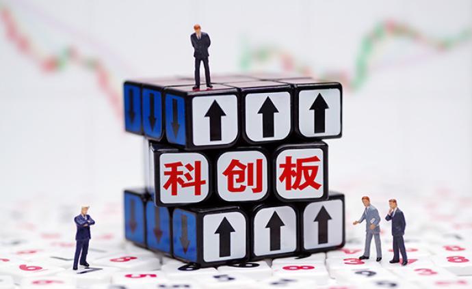 广东将定期推荐科创板后备企业:被推荐企业需符合四个方向