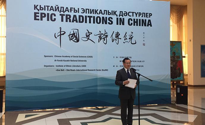 """""""中國史詩傳統""""展在阿拉木圖開幕,涉及中國20多個民族"""