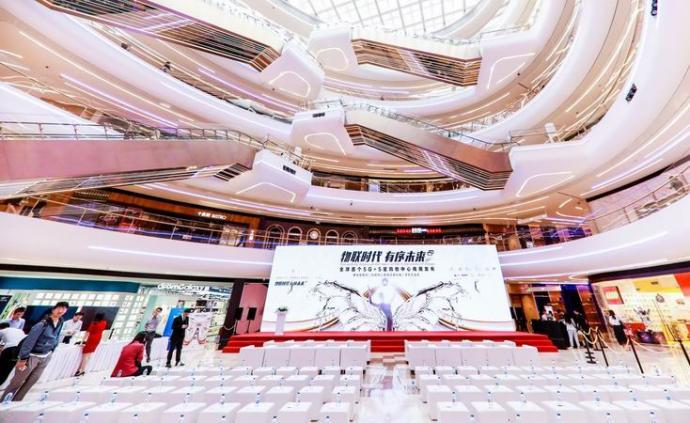 """上海陸家嘴中心L+Mall打造""""通信+房地產""""業內標桿"""