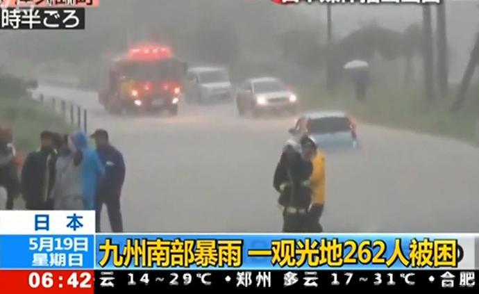 日本觀光地屋久島遭暴雨數百人被困:所有人已獲救