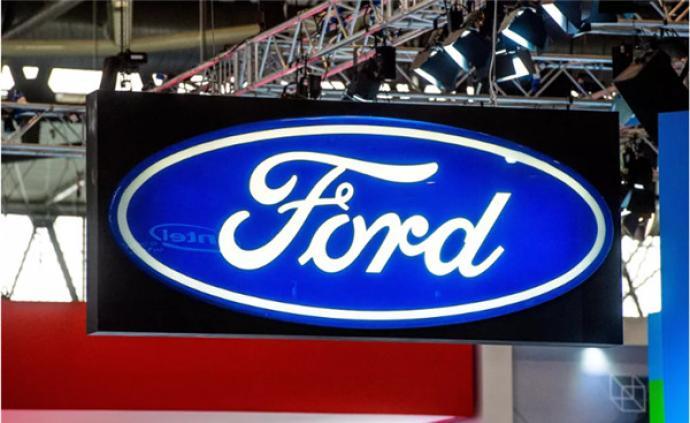 福特汽车全球重组计划有进展,将于八月底前全球裁员七千人