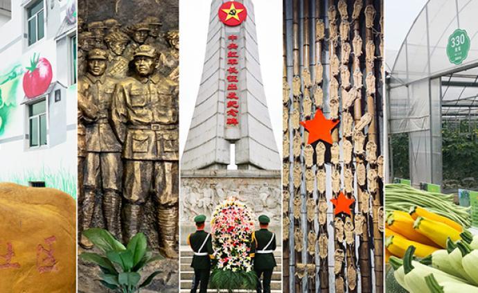 时政新闻眼 | 习近平到中央红军长征集结出发地看了什么