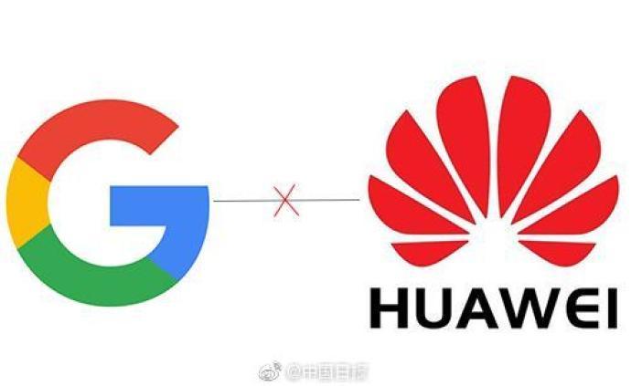 工信部谈谷歌暂停华为部分业务:中国不会因此事改变开放政策