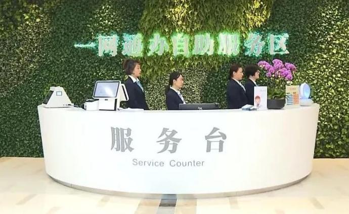 中青報頭版關注上海一網通辦:政務服務從群眾跑腿到數據跑路