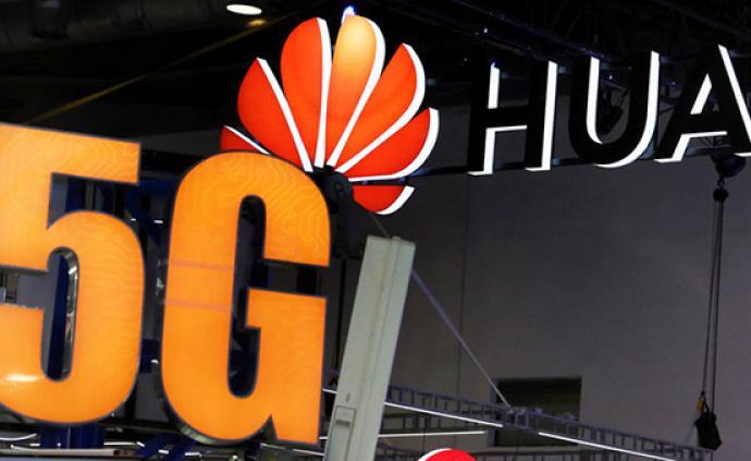 華為表示愿攜手歐洲共同開發5G產品與服務