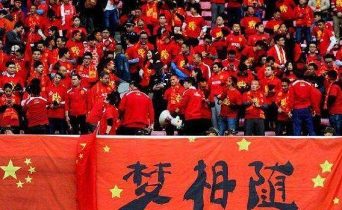 誰將成為中國足球新掌門?足協管理期待全新嘗試