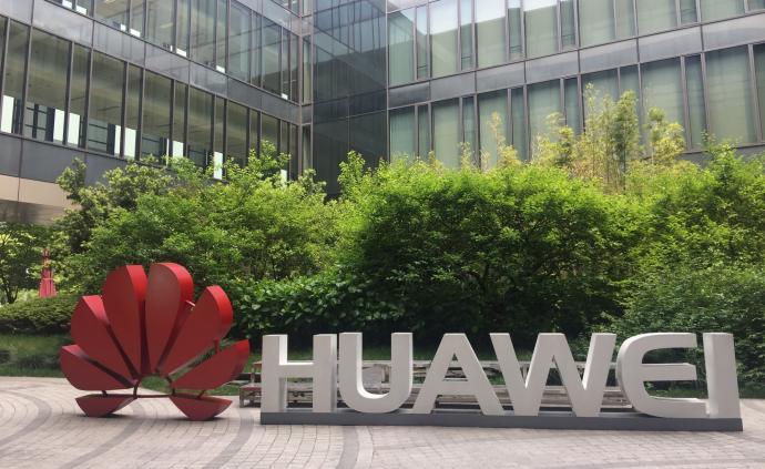 环球社评:美休想用打压华为等企业胁迫中国