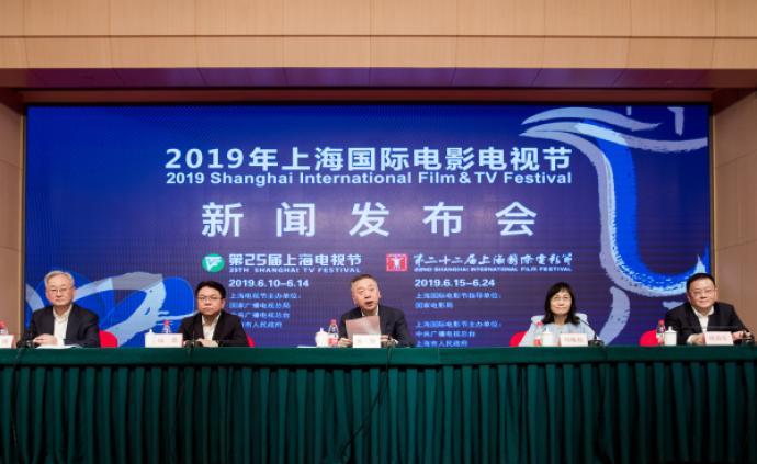 上海國際電影電視節公布白玉蘭獎入圍名單及金爵獎評委會陣容
