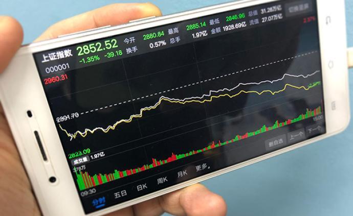 秦洪看盘|短线A股市场能否企稳,关键要看科技股表现
